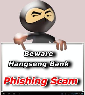 beware hang seng bank phising scam